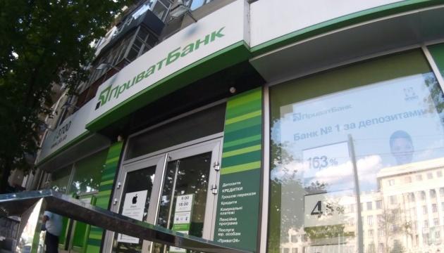Апелляционный суд принял решение в пользу экс-акционеров ПриватБанка