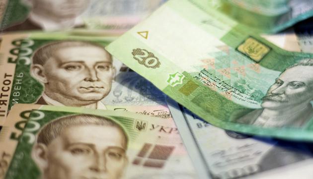 IFC впервые выпустила гривневые облигации на 1,35 миллиарда
