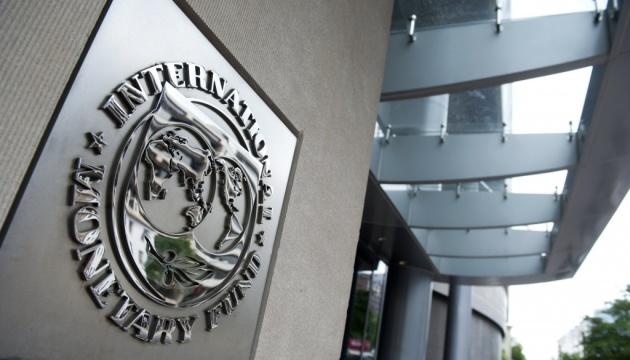 Миссия МВФ прибудет в Киев 21 мая — финкомитет Рады