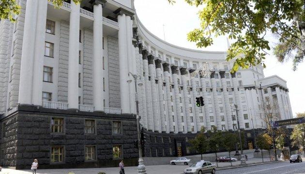 В Кабмине призвали Раду ратифицировать энергетическое приложение к Соглашению с ЕС