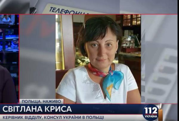 Светлана Крыса