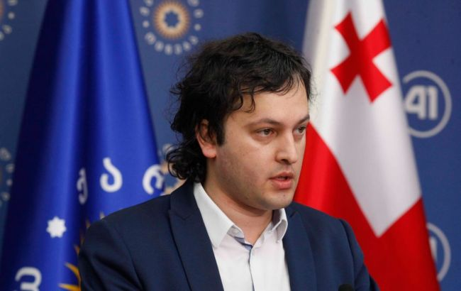 Ираклий Кобахидзе