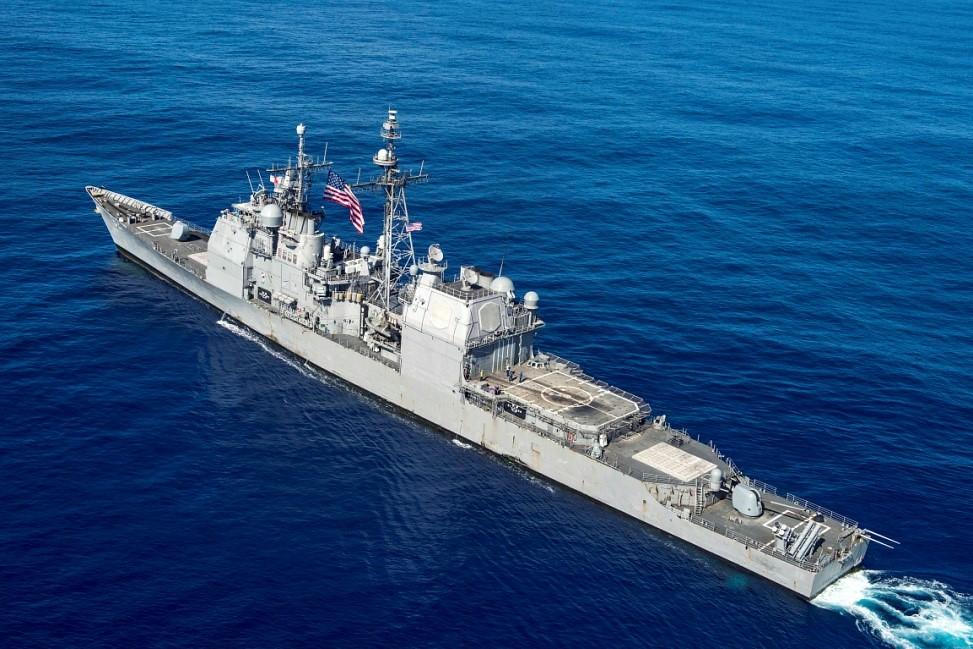 USS Chancellorsville