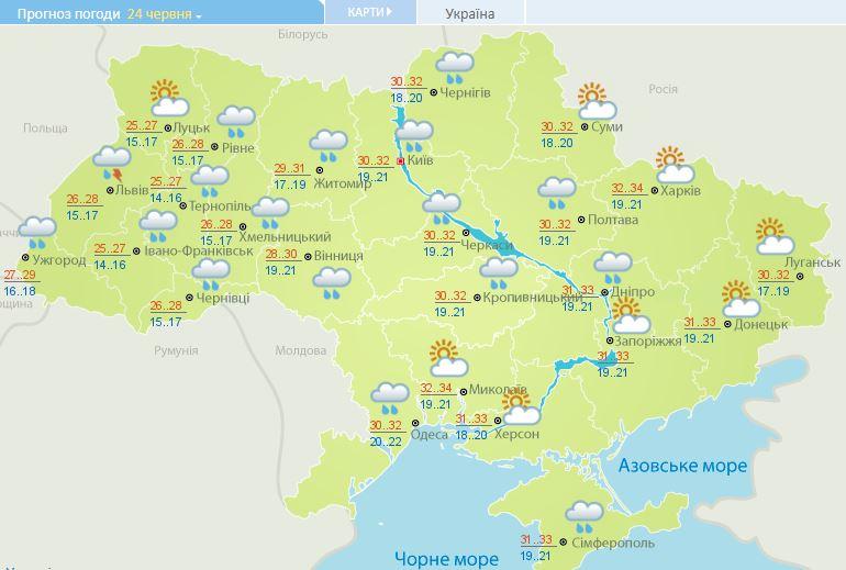 Погода в Украине 24 июня