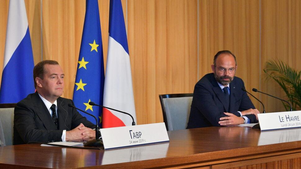 Встреча премьеров Франции и России