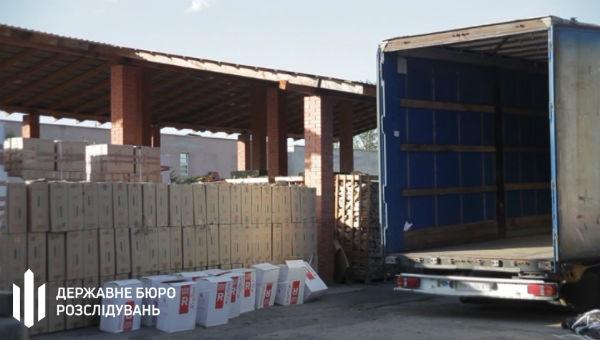 Контрабанда в Мукачево, Фото: ГБР