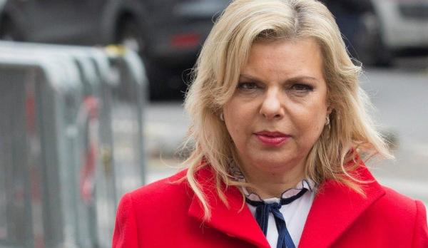 Жена премьер-министра Израиля