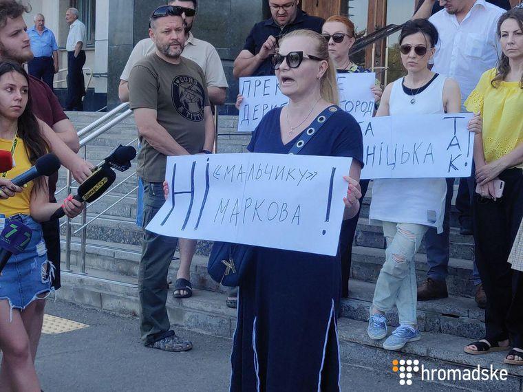 Митинг в Одессе, Фото: Громадське