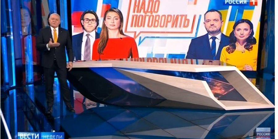 Мост между News One и ТК Россия 24