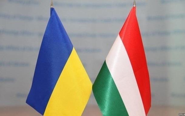 Украина и Венгрия, Фото: KP.UA