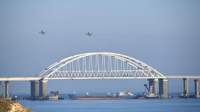 """Танкер """"NEYMA"""" в Керченском проливе, Фото: Украинская Правда"""