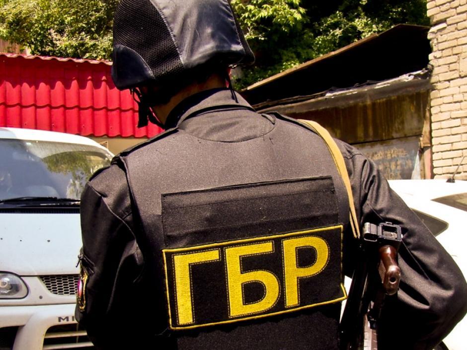 ГБР, Фото: Народная Правда