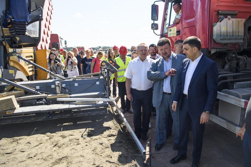 Строительство дороги, Фото: Кабинет Министров