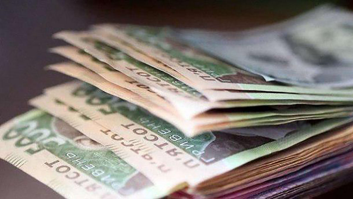 Деньги, Фото: Апостроф
