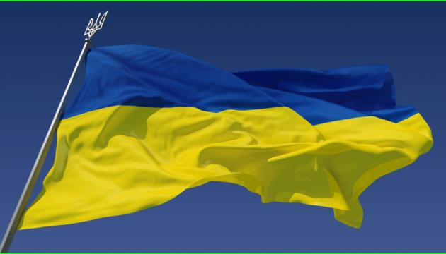 Украина, Фото: Укринформ