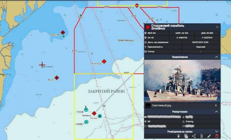 Инцидент в Черном Море, Фото: ВМС Украины