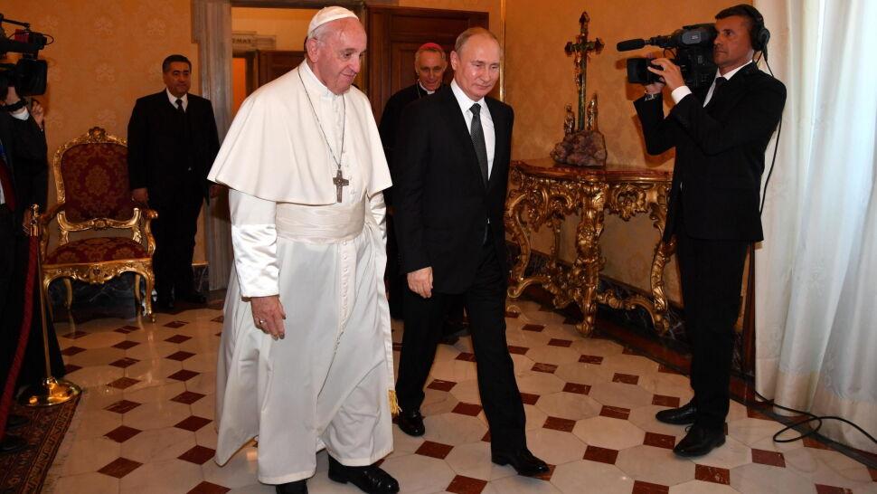 Владимир Путин и Папа Франциск