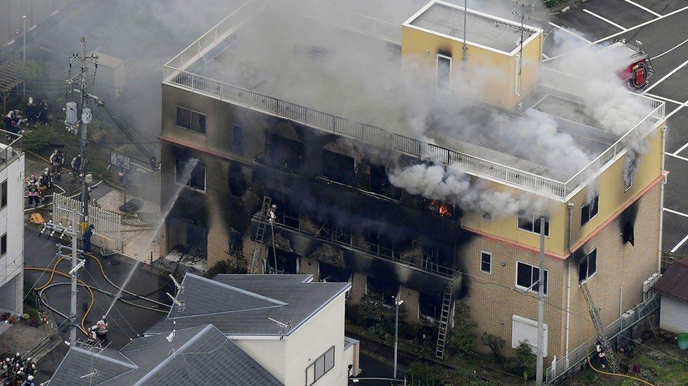 Пожар на студии Аниме в Японии, Фото: /thecruzy.com
