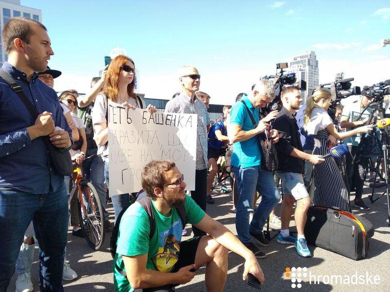Митинг за отставку Александра Башенко, Фото: Громадське