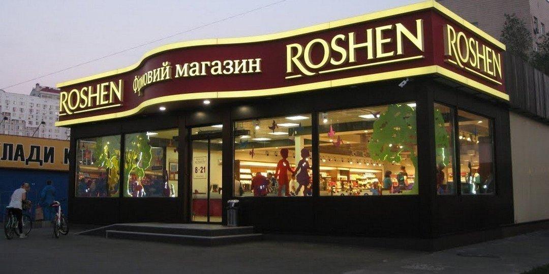 Магазин Roshen, Фото: Delo.ua