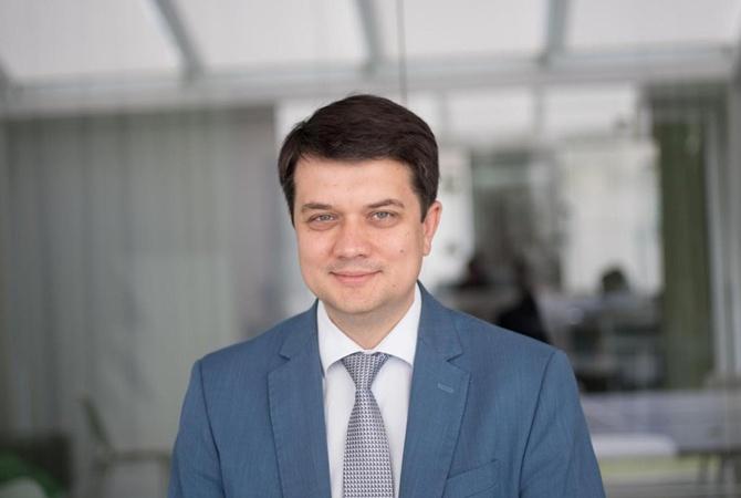 Дмитрий Разумков, Фото: informator.news