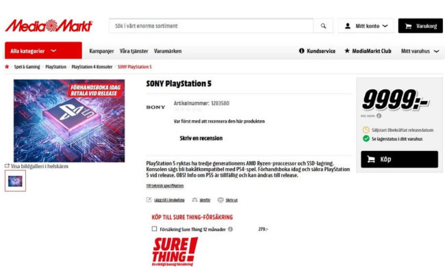 PlayStation 5, Фото: MediaMarkt