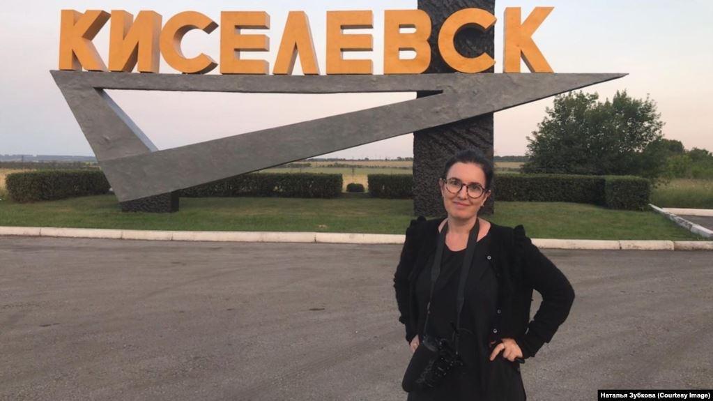 Алина Симоне, Фото: Радио Свобода