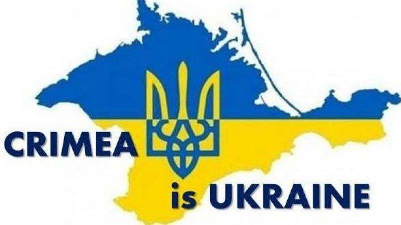 Крым - это Украина, Фото: Народная Правда