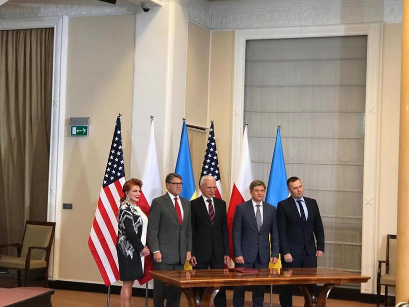 """Украина, Польша и США подписали """"газовый"""" меморандум"""