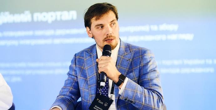Андрей Гончарук, Фото: DEV