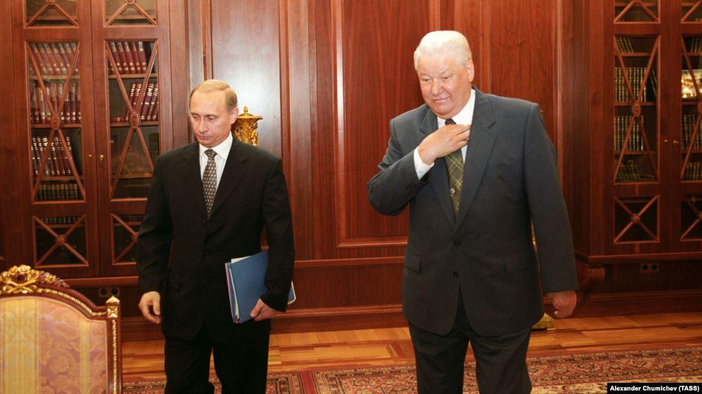 Путин и Ельцин, Фото: Радио Свобода