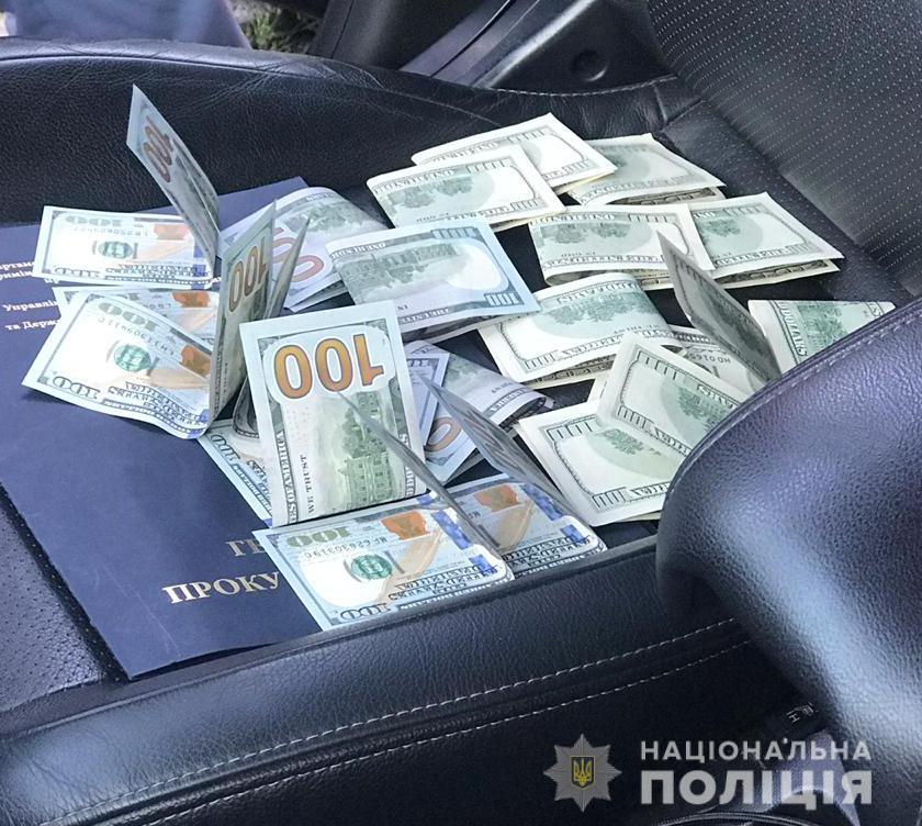 Взятка прокурорам, Фото: Нацполиция