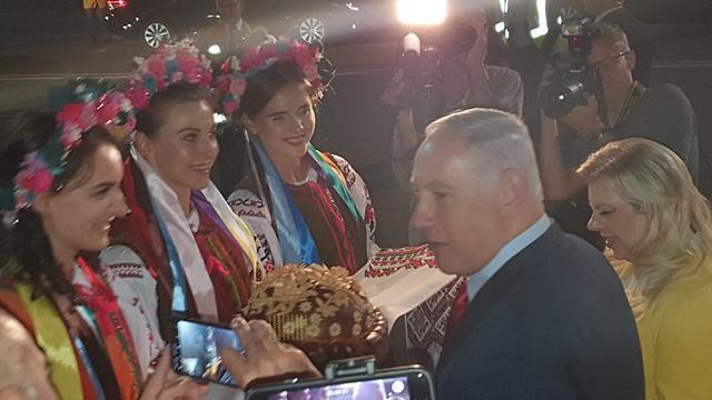 Премьер Израиля и его жена в Украине, Фото: Ракурс