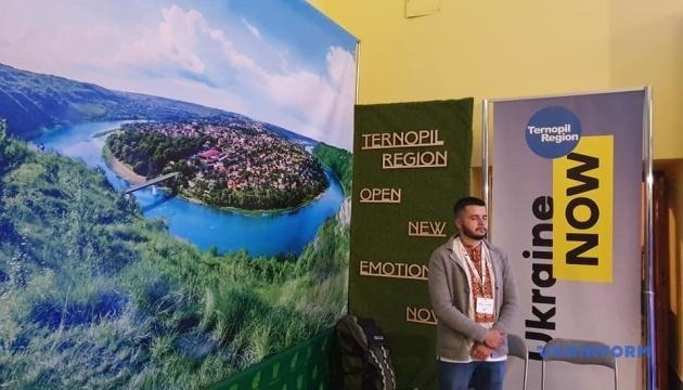 На Экономическом форуме в польской Крынице впервые работает украинский павильон