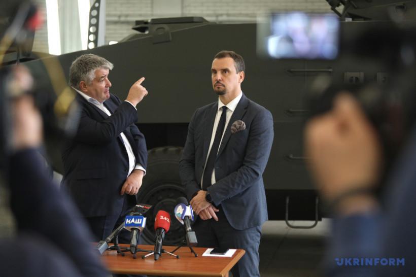 Укроборонпром хочет сократить количество спецэкспортеров оружия