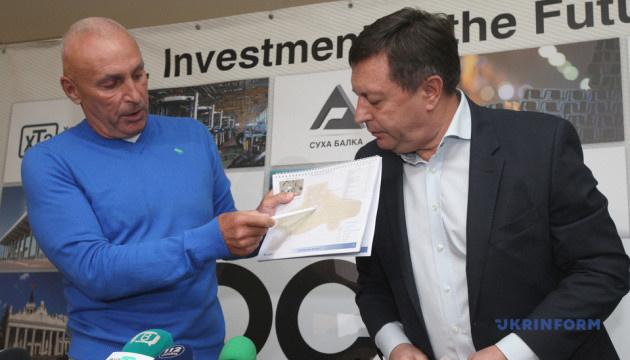 DCH подтверждает готовность инвестировать в реконструкцию днипровского аэропорта