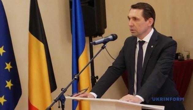 В Брюсселе представили деловой потенциал Украины