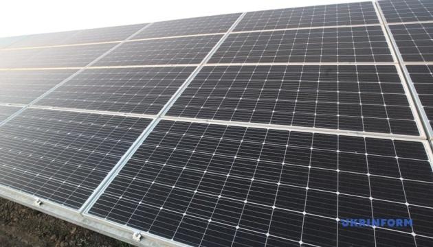 В Украине запустили еще одну мощную солнечную электростанцию