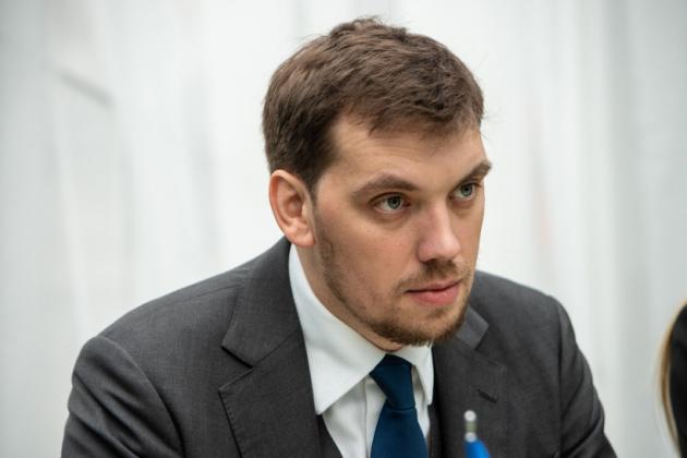 """Гончарук обсудил со шведским министром """"промышленный безвиз"""""""