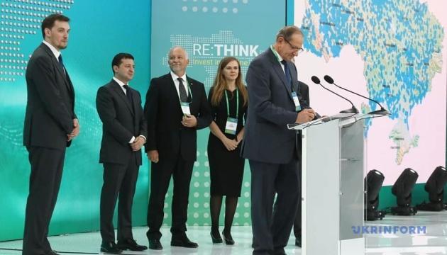 Качественные интернет и связь: Гончарук подписал меморандум с мобильными операторами