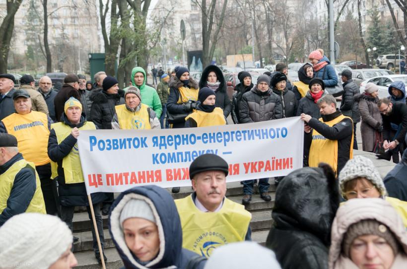 Под Минэкоэнерго требовали восстановить Недашковского в должности главы Энергоатома