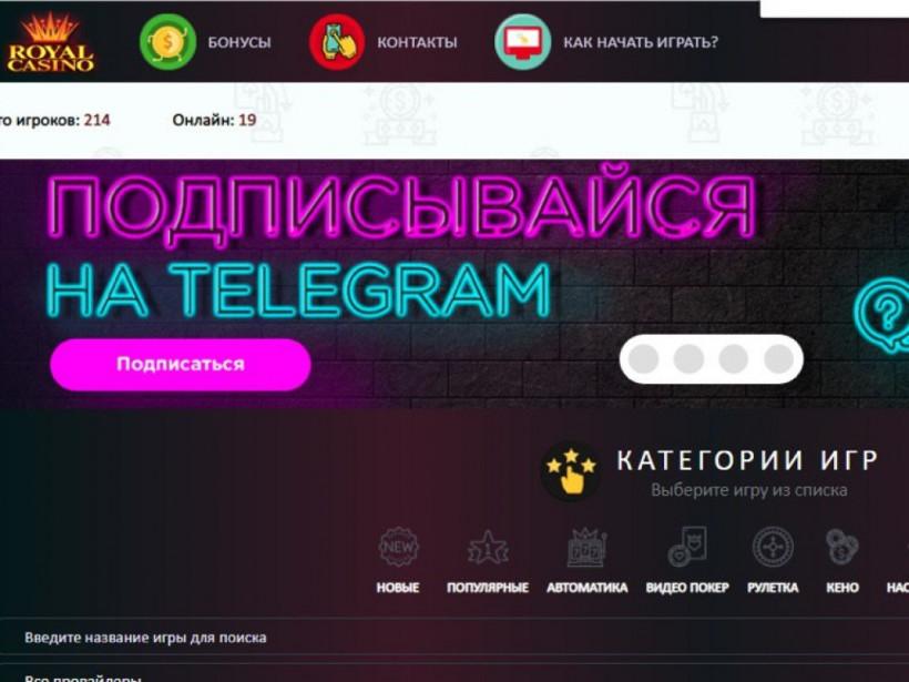 Контакты онлайн казино играть по интернету.игровые автоматы