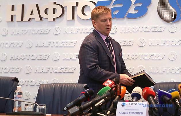 """Чем грозит Украине дешевый газ из кремлевской """"мышеловки"""""""