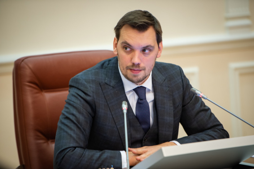 """Три """"газовые"""" проблемы Украины в начале зимы"""