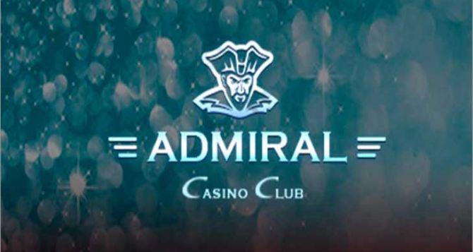 Казино адмирал онлайн играть бесплатно в игры карты паук