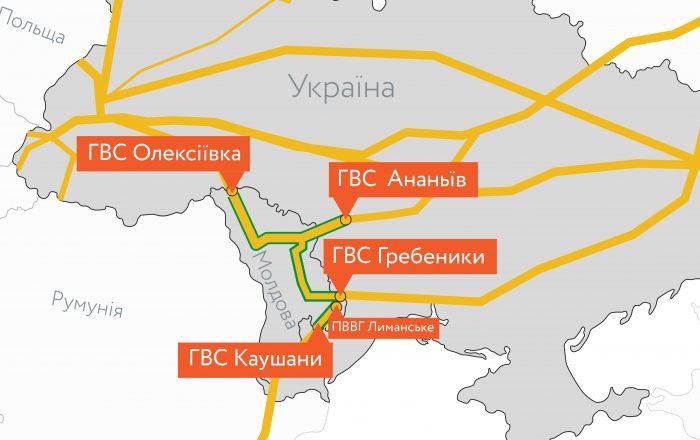 Украина и Молдова подписали соглашение о транспортировке газа