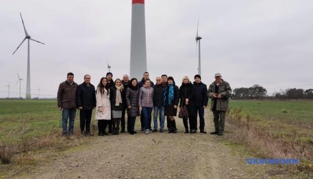 Украинцы ознакомились с опытом ФРГ во внедрении альтернативных источников энергии