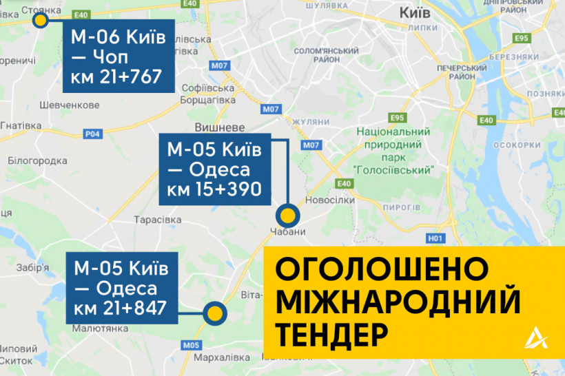 Под Киевом построят три транспортные развязки
