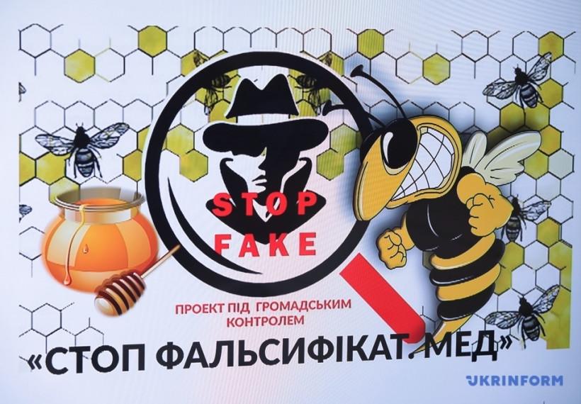 """Проект """"СТОП Фальсификат"""" исследовал качество меда"""