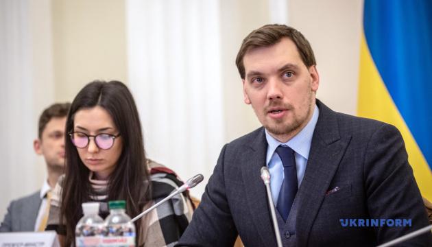 """Гончарук поручил отслеживать попытки """"реанимации"""" игорного бизнеса"""